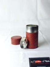 Boite à thé métal Canon décor géométrique 150g