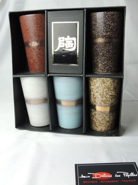 Set 5 tasses en grès faience doré Japon