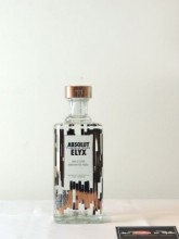 Vodka Absolut Elyx 42.3°